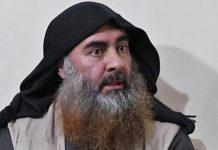 Abu Bakr al Bagdadi, líder y fundador del grupo yihadista Estado Islámico (EI). Foto: Reuters.